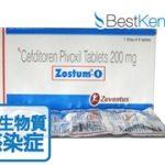 気管支炎 中耳炎 抗生物質市販 メイアクトジェネリック通販