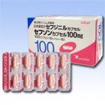セフゾンカプセル通販 歯茎の腫れ 歯肉炎の抗生物質