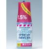 クラビット点眼液1.5% 通販 購入 抗生物質 市販 目薬