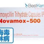 抗生物質 市販薬 アモキシシリン 性病 梅毒 淋病