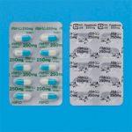 パセトシンカプセル250mg 市販 通販 抗生物質
