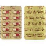 ビクシリンカプセル250mg 市販 通販 抗生物質