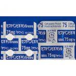 フロモックス 通販 ジェネリック セフカペンピボキシル塩酸塩錠75mg