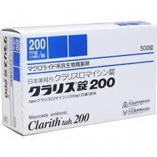 クラリス錠200 市販 通販 抗生物質 蓄膿症・副鼻腔炎・歯周病 - 抗生 ...