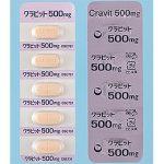 クラビット 通販 クラビット錠500mg ニューキノロン系抗菌剤