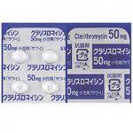 クラリスロマイシン 市販 通販 小児用 抗生物質