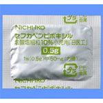 セフカペンピボキシル 市販薬 通販 抗生物質 細粒10%小児用