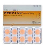アクロマイシントローチ 通販 市販 抗生物質 喉の痛み 口内炎