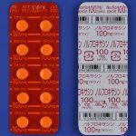 ノルフロキサシン錠 市販 通販 バクシダール錠ジェネリック