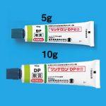 リンデロンDP軟膏 通販 市販薬 ステロイド軟膏