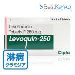 レボクイン 通販 クラビット ジェネリック 抗生物質