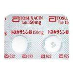 トスキサシン錠 市販を通販で購入 抗生物質