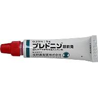 プレドニン 眼 軟膏 プレドニン眼軟膏 (プレドニゾロン酢酸エステル)