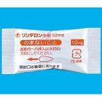 リンデロン坐剤 市販 通販 潰瘍性大腸炎の治療薬