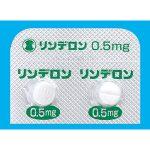 リンデロン 飲み薬 市販を個人輸入の通販で購入