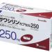 ペニシリン系抗生物質 市販薬の種類と名前の一覧